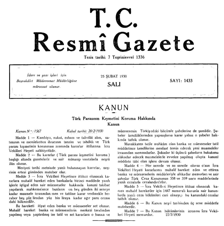 Türk Parasının KKHK